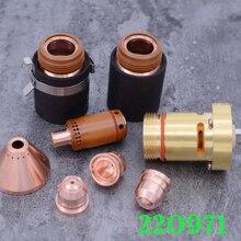 220971 электрод 220975 Форсунка расходный материал для плазменной резки для 125A 220976 420169 220977 420156 220997