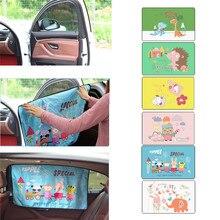 CARPIRE автомобильный солнцезащитный козырек 1 шт., магнитный автомобильный солнцезащитный козырек, занавеска, мультяшный детский солнцезащитный козырек для окна, защитный детский складной козырек Quitasol je13