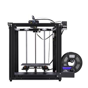 Image 3 - CREALITY 3D Core XY Ender 5 Printer Double Y axis Enclosed structure With Stable Power Supply And Power Off Resume Print