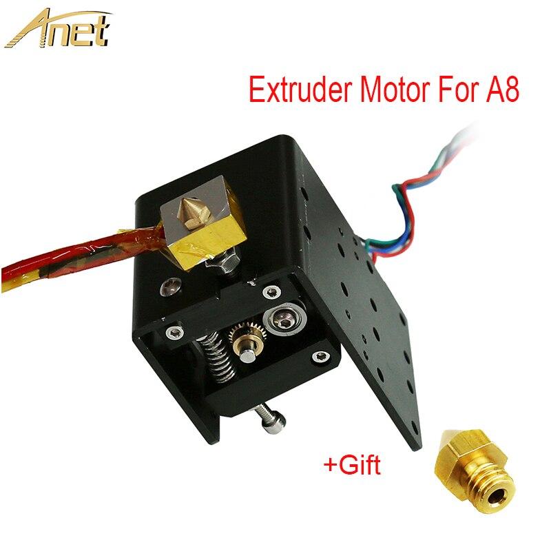 1 set 3d imprimante Pièces De Tête MK8 Extrudeuse Moteur J-tête Hotend Buse L'entrée D'alimentation Diamètre 1.75 Filament Supplémentaire buse Pour Anet A8