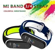ブレスレットのためのxiaomi miバンド3 4スポーツストラップ腕時計シリコンストラップためxiaomi miバンド4 3コレアブレスレットmiband 4 3ストラップ