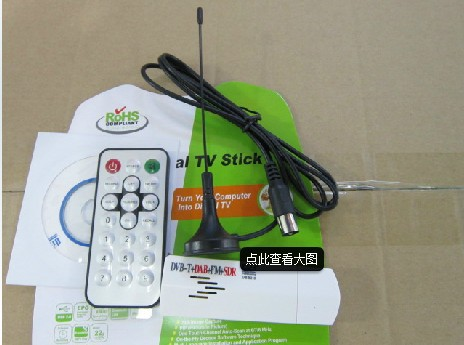 FM+DAB USB DVB-T RTL2832U+R820T w/ MCX antenna TV STICK EZCAP USB 2.0 Dongle Digital TV Receiver Tuner
