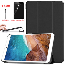 Magnetic Smart Cover Case For Xiaomi Mi Pad4 Mipad 4 Stand Tablet PU Leather Trifold Cover For Xiaomi Mi pad 4 Mipad 4 Case pu leather cover case for xiaomi mi pad 4 mipad4 8 inch tablet protective smart case for xiaomi mi pad4 mipad 4 8 0 case cover