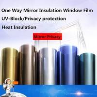 0.8m x 10m One Way Solar Reflective Mirror Insulation Window Film Tint Self Adhesive Privacy Glass Sticker Home Sunscreen Film