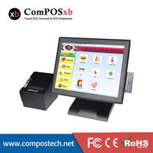 """Hottest china pos system pos all in one 15""""resistive touch screen+waterproof thermal printer"""