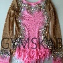 Изящное милое платье для гимнастики ритмики женский костюм для гимнастики 91017