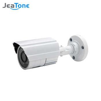 JeaTone 1/3 cmos 1200TVL cctv Analog surveillance camera with 3.6mm Lens waterproof camera security camera