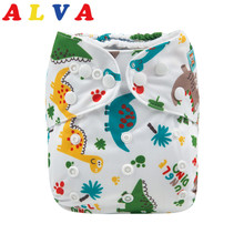 New Arrival! 2019 Alvababy Cloth Diapers Baby Pocket Cloth Nappy with 1pc Microfiber Insert