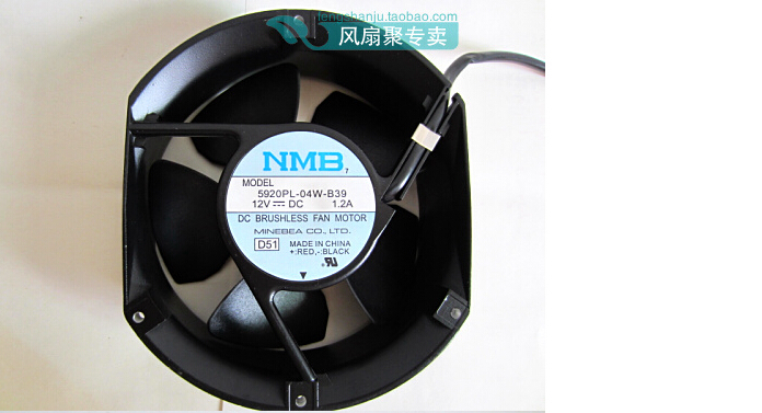 New original NMB 5920PL-04W-B39 12V 1.2A 17cm170*150*50MM three line of large air flow cooling fan genuine original nmb 92 92 38 24v 3615rl 05w b60 cooling fan of big air quantity of fan