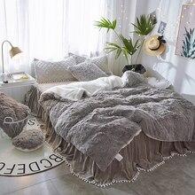 Gray White Blue Pink Purple Mink Velvet Girls Bedding Set Soft Berber Fleece Duvet Cover Thick Bed Sheet Skirt Pillowcases
