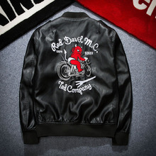 Fashion Japanese Young Men s PU Leather Locomotive Badge Embroidery font b Jacket b font Trend