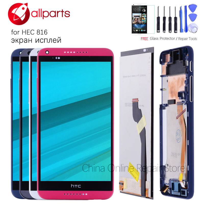 5.5'' Original Display For HTC Desire 816 LCD Touch Screen with Frame for HTC Desire 816 Display D816W D816