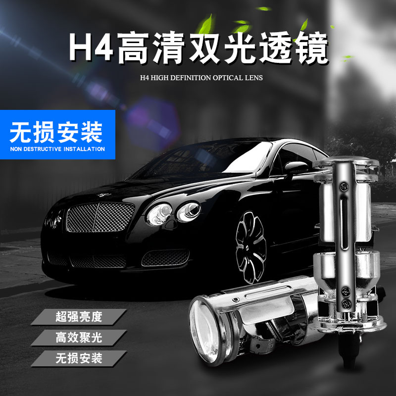Новый автомобиль-стайлинг мини-H4 Би-Ксеноновые объектив проектора использовать ксеноновая лампа H4 спрятанный ЛВРЛ фонарик высокий/низкий луч света 4300к 6000К