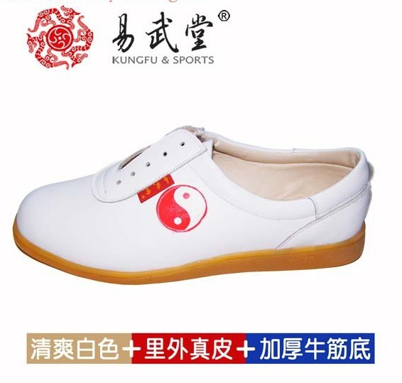 YWT50 Chinese kung fu shoes tai chi shoes sportswear male and female leather shoes cow muscle shoes free shipping