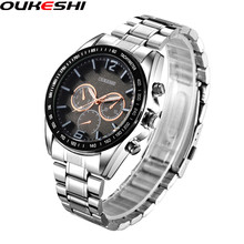 2017 New Arrival OUKESHI Brand Full Stainless Steel Men Watches Casual Business Quartz Watch Relogio Masculino Clock OKS35