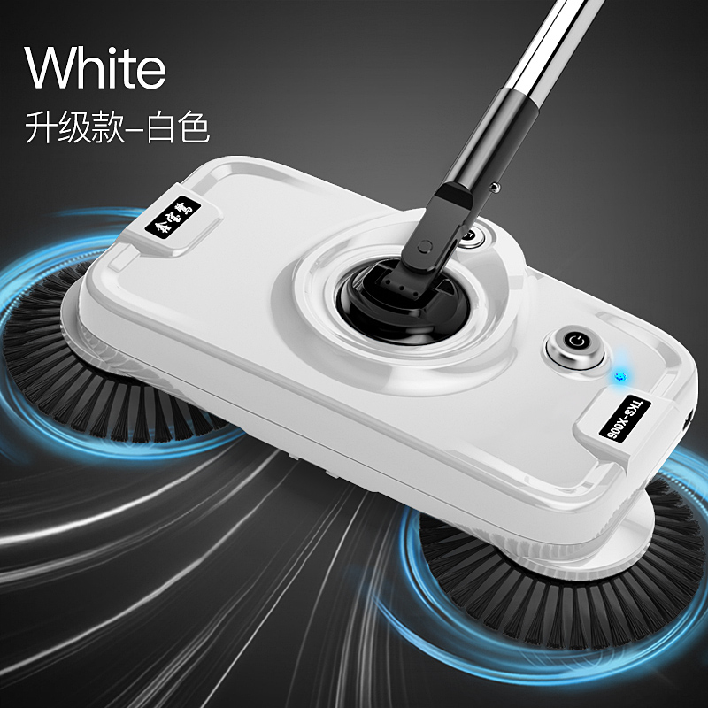 Electric Wireless Handheld Sweeping Mopping Vacuum Cleaner