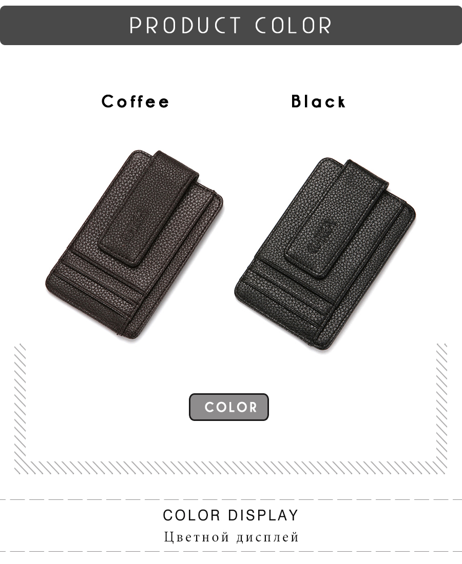 Money Clip - Ultrathin Clamp Pocket Mens Card Holder