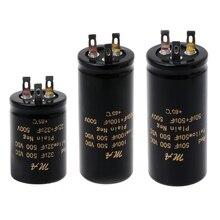 100+ 100 мкФ, 50+, защита от ультрафиолета 50 мкФ, 32+ 32 мкФ, 500V аудио-электролитический двойной усилитель конденсаторы