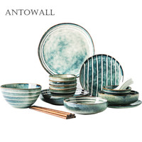ANTOWALL Ceramic Dinnerware Korean Dish Plate rice Salad Bowl Deep Plate Flat Disc Home Ins Chinese Nordic Tableware Set