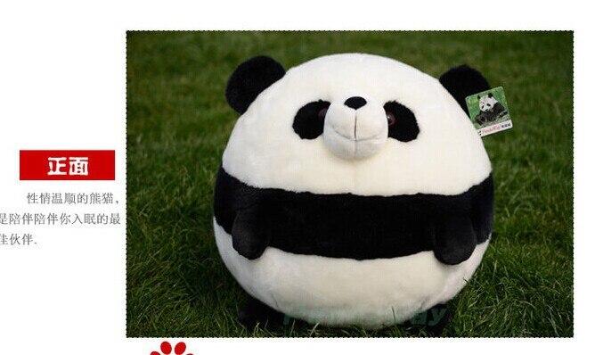 Animal en peluche panda 25 cm boule panda poupée pandaway peluche ...
