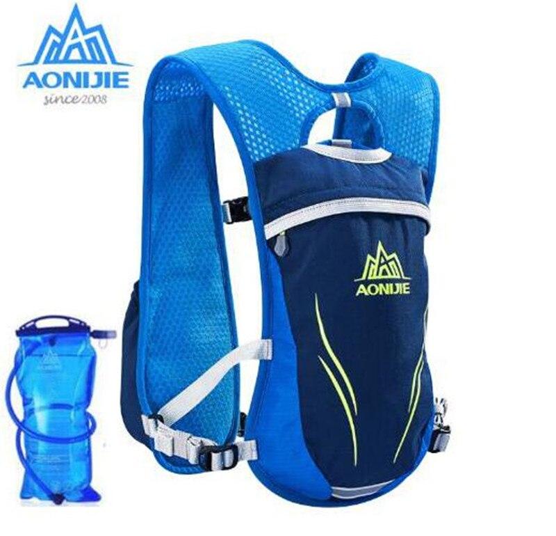 86a7a44fa180 AONIJIE открытый легкая спортивная сумка Trail Бег марафон верхом  гидратации рюкзак с 2 дополнительно 250 мл Бутылочки