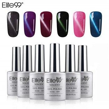 Elite99 12ml Gel Lack UV LED Cat Eye Gel Nagellack Magnet Hybrid Lack Nail art Maniküre Soak Off lang Anhaltende