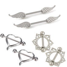 Hot 1 Pair Unisex Charm Personality Alloy Heart/Wing/ Flower Barbell Nipple Ring Body Piercing Jewelry