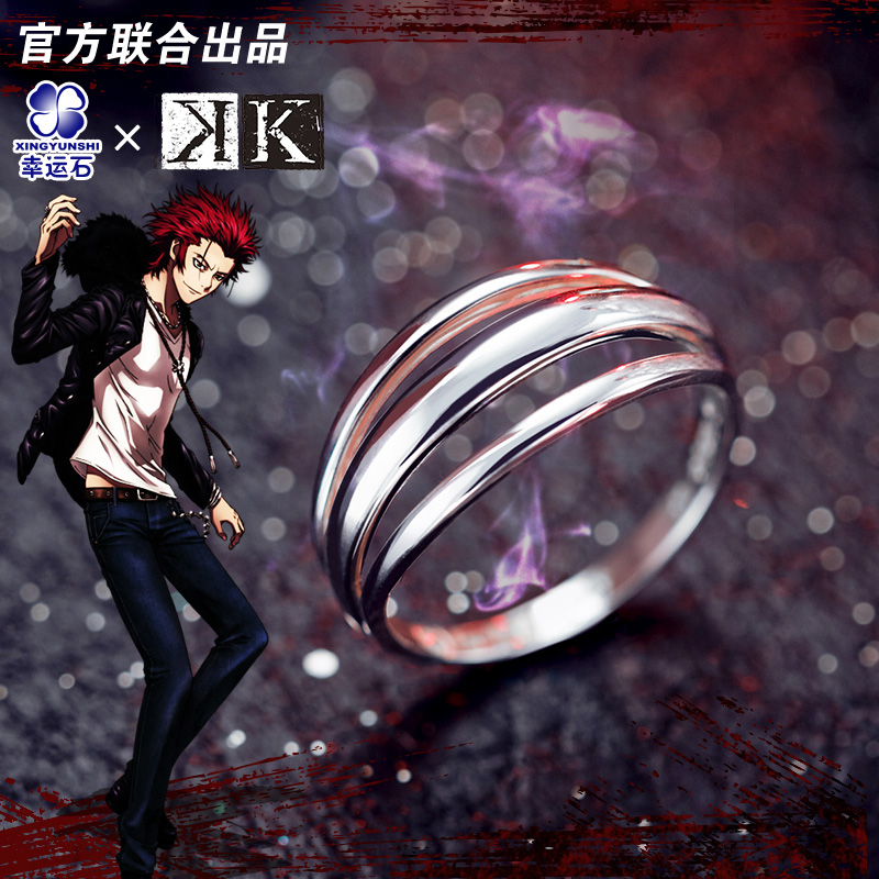 Project K Anime Ring Silver 925 Sterling Cartoon Character Cosplay Suoh Mikoto Model Figure Fashion Jewelry