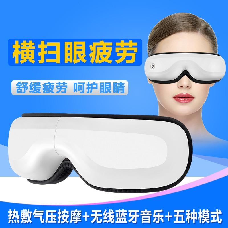 Hot selling Voice wireless eye massager eye massage eye massage apparatus hot compress fatigue recovery eye mask eyesight instru orthopedic massage organ hot compress