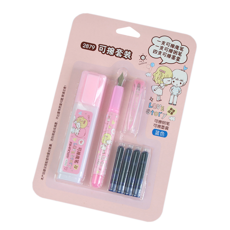 Creative Erasable Fountain Pen With 4 Ink 1 Magic Pen Set Stationery Set Student Prize For Children Study Gift