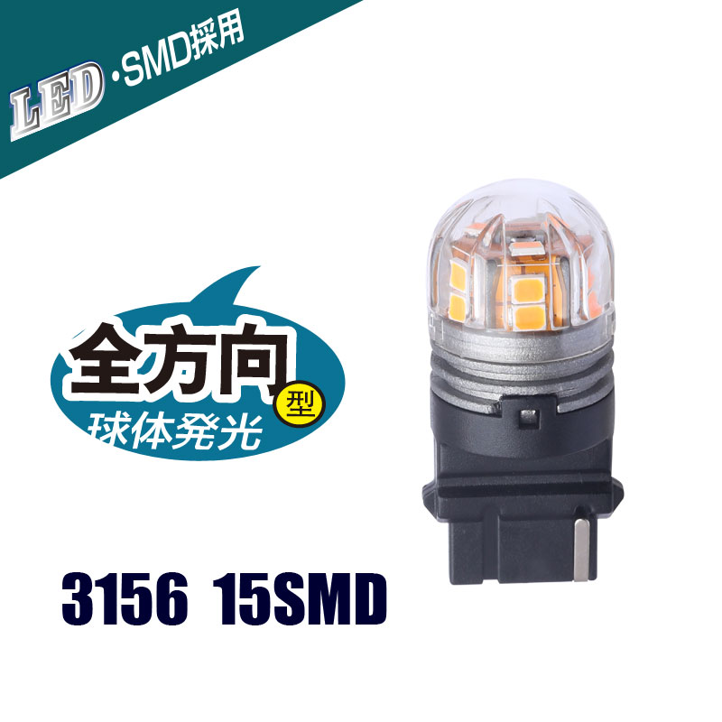 3156 15SMD Automobile LED Front Rear Turn Signal Car Bulbs Super Bright Yellow Lights LED Lamp