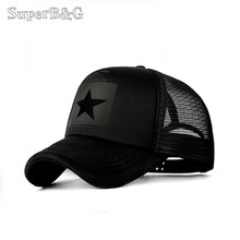 16f0f6c0b197d SuperB G 2019 Fashion Summer Baseball Cap Women Men Mesh Breathable  Snapback Cap Unisex Adjustable Sport Hats Dad Hat Bone