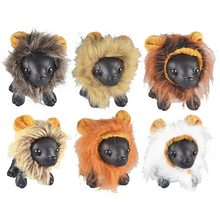 Cute Funny Cute Pet Costume Cosplay Mane Wig Cap Hat For Dogs Fleece Fancy Dress With Ears Pet Supplies 1PC(China)