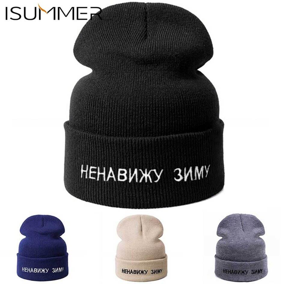 ISummer Russian Winter Knitted Hat Unisex Men Womens Soft Skullies Beanies Warm Chunky Beanie Hats Cap Fashion Hedging Cap Hot