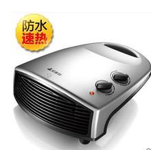 Emmett mute saving household heaters Fan heaters bathroom heaters baby saving electric heating electric heaters