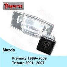 Для Mazda Premacy 1999 ~ 2009 Tribute 2001 ~ 2007 HD CCD Ночное видение Обратный Парковка Резервное копирование Камера заднего вида камера NTSC PAL