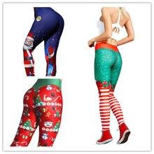 0e231a0655117 Hot Women Christmas Yoga Pants High Waist Elastic Fitness Sport Leggings  Tights Slim Running Sportswear Quick