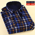 New Arrival Slim Fit ZIYU Brand Keep Warm Plaid French Cuff Shirts Plus Velvet Long Sleeve Dress Man Shirt XYX042