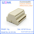 wall mount beige plastic din rail enclosure junction box (1 pc) 107*88*59mm electronic equipment enclosure industrial box