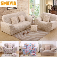 Stretch Slipcovers Elastic Flexible Couch Cover Flower Sofa Cover Tight Wrap All Inclusive Convenient Furniture Cover