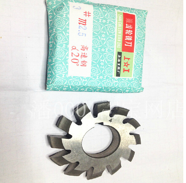 module M2.5 Angle 20 NO1--NO8 8PCS A set Conical gear milling cutter TOOL set of driven cambered angle gear