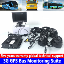 AHD960P / 720P million HD pixel audio and video 4 channel 3G GPS bus monitoring kit forklift / school bus / transport vehicle mr9504 720p bus monitor system with gps module