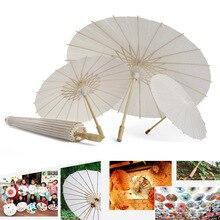 Белый китайский стиль масляной бумаги зонтик китайский традиционный Танец Реквизит Зонты ручной работы украшения Прямая поставка