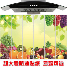 Large Size 90*60cm Kitchen Wall Stickers Aluminum Foil Oil Sticker Decal Home Decor Art Accessories Supplies Items Products
