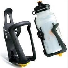 Water Bottle Drinks clips Bicycle Bottle Holder Adjustable Bike Drink Cup Water Bracket Rack Cage For Mountain Road ac 2137 drink water bottle holder bracket for car black
