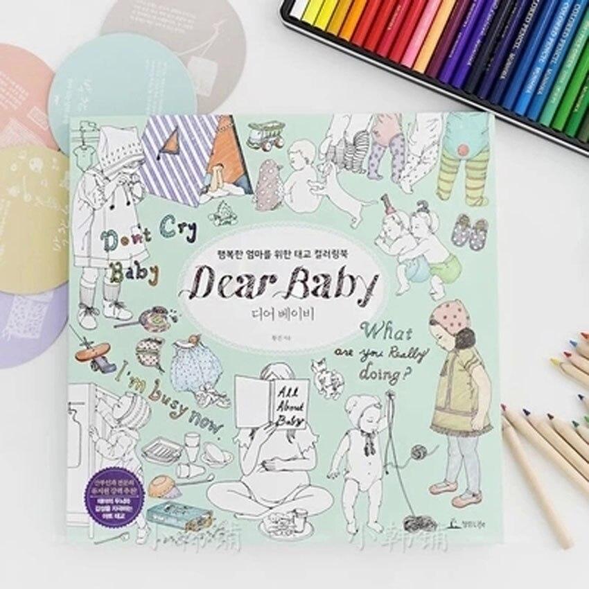 New DearBaby Color Coloring Book My Dear Baby Pregnant Period Decompression Prenatal Education 12