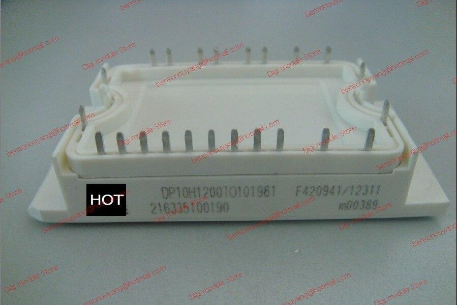 DP10H1200TO101981DP10H1200TO101981