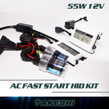 1Set 12V 55W AC Fast Bright Quick Start Dual Beam H4 H4-2 Car Headlight HID Xenon Conversion Kit 3000K~30000K digital ballast