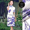 Designer 93 Soft Natural Mulberry Silk 7 Spandex Stretch Satin Clothing Fabric Polka Dot Cheongsam Dress