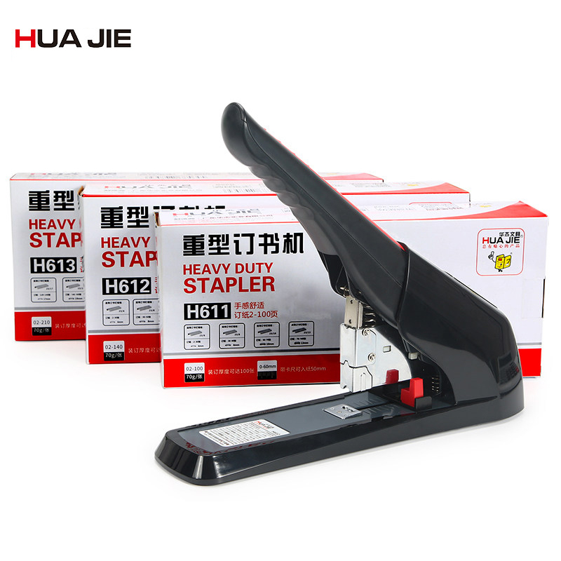 Heavy Duty Manual Metal Stapler Paper Clip Binding Binder Book Sewer Student Binding Machine School Office